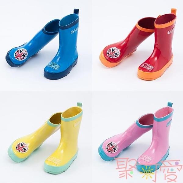 兒童雨鞋寶寶雨靴防滑男女童雨鞋中大童膠鞋【聚可愛】