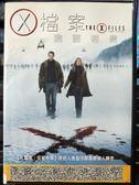 影音專賣店-Y43-018-正版DVD-電影【X檔案:我要相信】-大衛達克尼 吉蓮安德森 亞曼達彼特 比利康