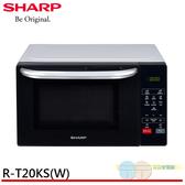 SHARP 夏普 自動烹調快速加熱 20L 微電腦微波爐 R-T20KS(W)