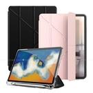 Aisure for iPad 2018/iPad Air/Air 2/Pro 9.7吋 共用 清新Y型多折保護套