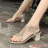 高跟涼鞋 2021夏季網紅高跟方頭涼鞋女潮粗跟水鉆新款女鞋露趾百搭鞋子 愛丫 新品