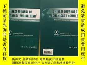 二手書博民逛書店CHINESE罕見JOURNAL OF MECHANICAL ENGINEERING(中國機械工程期刊)2009年