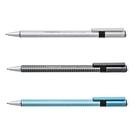 施德樓 新三角1.3mm 自動鉛筆 /支 MS774