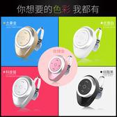 【限時買一贈三】無線藍芽耳機  藍芽4.1運動款帶語音功能 防水防汗 兼容所有機型