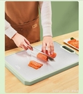菜板抗菌防霉家用雙面不銹鋼切菜水果砧板廚房加厚案板刀板切菜板 全館新品85折 YTL