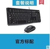 K120有線鍵盤筆記本臺式電腦遊戲鍵盤 - 風尚3C