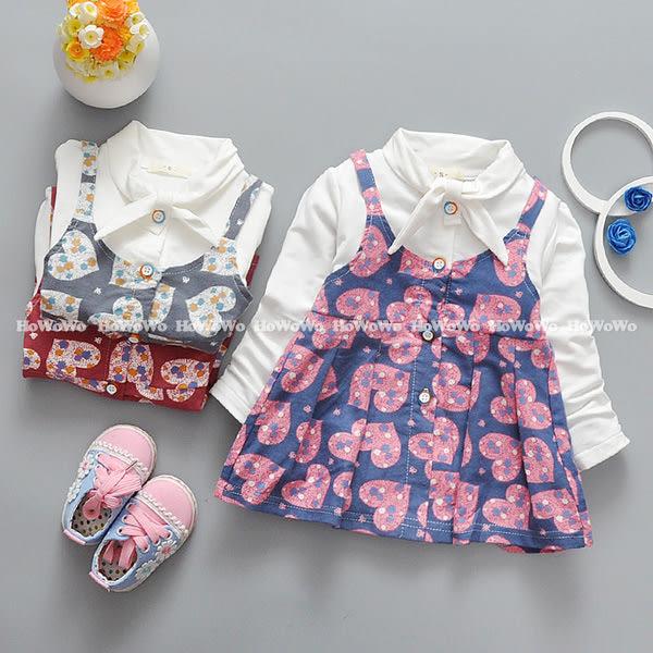 長袖洋裝 愛心假兩件連身裙 洋裝 UG33005 好娃娃