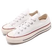 Converse Chuck Taylor All Star 70 白 奶油底 1970 男鞋 女鞋 低筒 帆布鞋【ACS】 162065C