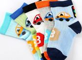 兒童襪子秋季薄款純棉3-5-7-9中大童男孩棉襪浪莎男童秋秋10-12歲  百搭潮品