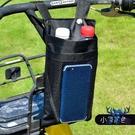 【2個裝】電動摩托車自行車置物掛包儲物收...