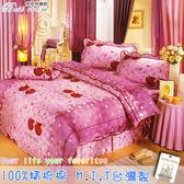 鋪棉床包 100%精梳棉 全舖棉床包兩用被四件組 雙人加大6*6.2尺 Best寢飾 8802