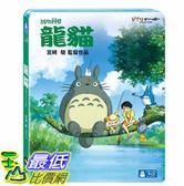 [COSCO代購] W123113 BD - 龍貓 (單碟版) BD - My Neighbor Totoro