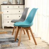 伊姆斯椅子洽談書桌椅現代簡約懶人靠背椅家用創意椅實木北歐餐椅color shop YYP