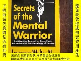 二手書博民逛書店secrets罕見of the mental warriorY1