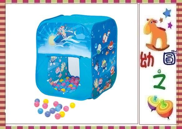*幼之圓*親親-海洋世界方形帳篷球屋-附100顆球