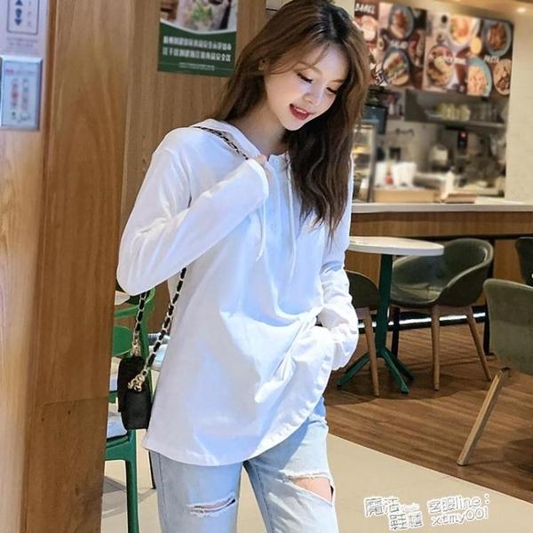 白色連帽長袖t恤女薄款2021春秋竹節純棉衛衣韓版寬鬆內搭打底衫 夏季新品