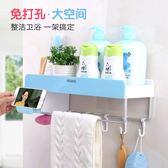 浴室置物架衛生間廁所洗手間洗漱臺收納衛浴壁掛吸盤吸壁式免打孔WY