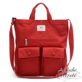 La Poche Secrete 率性自在休閒口袋帆布手提側背斜背包-魅力紅