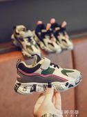 運動鞋 兒童鞋子拼色透氣女童休閒鞋男童運動鞋寶寶老爹鞋 蓓娜衣都