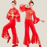 舞古典舞蹈服裝民族服裝秧歌服裝演出服裝舞臺服裝秧鼓服超大喇叭