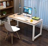 電腦桌 簡易電腦桌台式家用書桌簡約租房桌子臥室寫字台學生學習桌辦公桌【快速出貨】