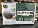現貨 台灣製 4層不織布活性碳高密度過濾...