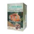 【長庚生技】養生靈芝膠囊 x2瓶(60粒/盒)