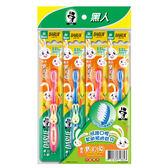 黑人纖柔寶貝兔牙刷4入裝【愛買】