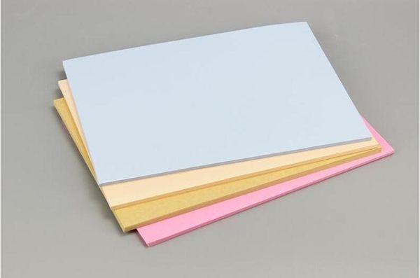 幼兒園學校辦公用品影印紙A4純色彩色 全館免運