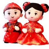 創意婚慶壓床娃娃一對情侶公仔結婚禮物婚房喜娃抱枕可愛毛絨玩具MKS歐歐流行館