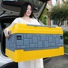 车载收纳箱 車載後備箱儲物箱車內收納箱盒車用品汽車尾箱整理箱收納神器大全