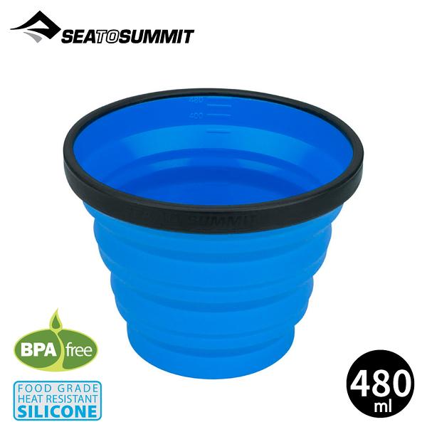 【Sea to Summit 澳洲 X-摺疊杯-大 480ml《藍》】STSAXMUG/X-MUG/水杯/環保杯/矽膠/露營