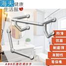 【海夫健康生活館】裕華 ABS抗菌系列 面盆抗菌扶手+V型扶手 40X40cm(T-054B+T-111B)