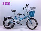 ~億達 館~20448  20 吋折疊親子車子母車SHIMANO6 段變速腳踏車可折疊 式