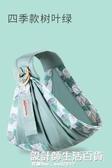 新生的兒寶寶嬰兒背帶背巾橫抱前抱式抱娃神器腰凳多功能外出簡易 設計師生活