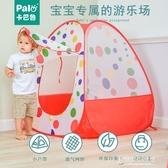 紓困振興 帳篷玩具屋室內公主女孩男孩嬰兒玩具幼兒園寶寶家用游樂場 YXS新年禮物