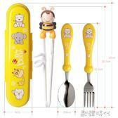 兒童筷子訓練筷一段家用小孩餐具吃飯勺子叉寶寶學習練習套裝男孩 歐韓時代