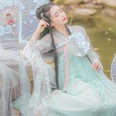新年好禮 漢服改良齊胸襦裙自在飛花步蟾宮唐制清新日常古裝演出服仙女裝夏