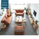 【新竹清祥傢俱】NLS-51LS01 -北歐山毛櫸全實木沙發(雙人座) 沙發 簡約 客廳 民宿