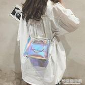 斜背包小包包女新款潮透明鐳射包鏈條手提單肩斜挎包小方包 快意購物網