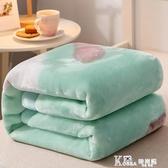 兒童嬰兒毛毯小被子雙層加厚秋冬季寶寶蓋毯新生兒保暖珊瑚絨毯子 Korea時尚記