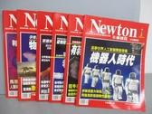 【書寶二手書T1/雜誌期刊_QEO】牛頓_221~227期間_共6本合售_機器人時代