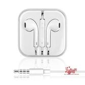 線控耳機 Purion/行行行 通用男女生耳機6s入耳式6適用蘋果iPhone小米op 多款可選