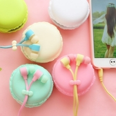 【00332】 糖果色馬卡龍蝴蝶結 入耳式耳機 耳機 耳麥