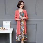 棉麻洋裝 夏季新款小香風棉麻顯瘦連衣裙女氣質大碼兩件套碎花裙子 GB4572『M&G大尺碼』