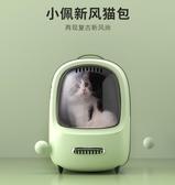 小佩貓包外出便攜太空艙寵物背包雙肩貓咪出門包手提貓咪籠子 台北日光