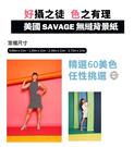 【EC數位】Savage 美國 2.18M x 11M 01-63號 無縫背景紙 色彩均勻 不反光 直播 攝影 佈景