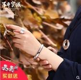 心經手鐲送證書百年寶誠心經銀手鐲999純銀女光面貴妃足銀鐲子送女友禮物交換禮物