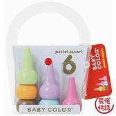 【日本製】【AOZORA】Baby Color 幼童用 積木造型色筆(一組:3個) SD-13617 - AOZORA