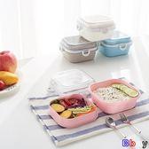 日式飯盒密封便當盒(4色)雙層午餐盒可微波【BDH1008】